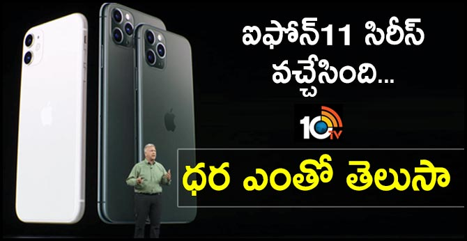 iPhone 11 Pro and iPhone 11 Pro Max : the most powerful and advanced smartphones