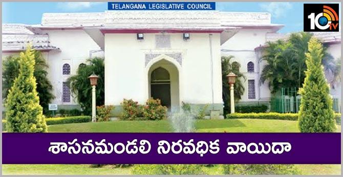 indefinite adjournment of the telangana legislature
