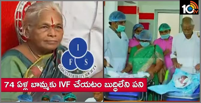 indian fertility society serious on gunturu IVF incident