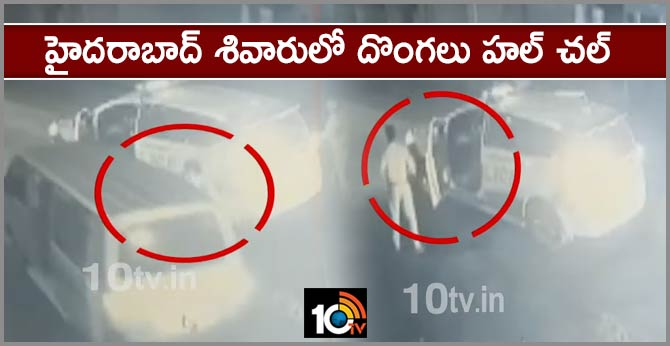 inter state gang thieves spotted at dulapally area , hyderabad