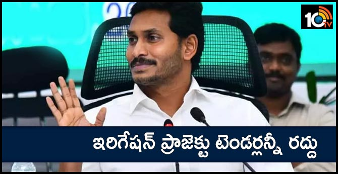 irrigation project tenders cancelled at ap