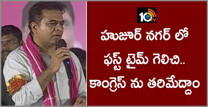 ktr fires on congress