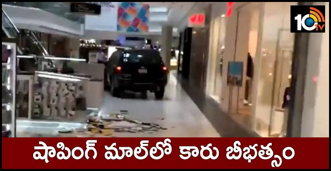man was arrested after driving a car through a mall in a suburban Chicago