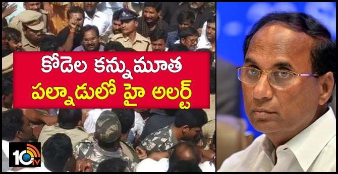 palnadu, narasaraopet high alert after death of kodela sivaprasad