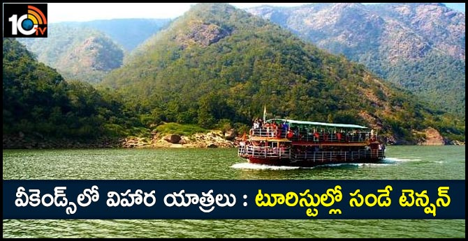 Boat accident on Sunday East Godavari Boat Accident 10 Died