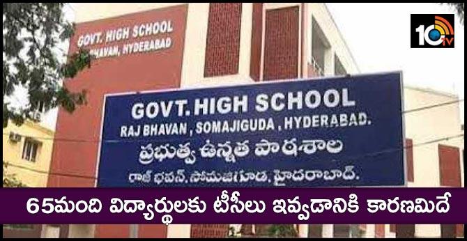action taken on rajbhavan school head master