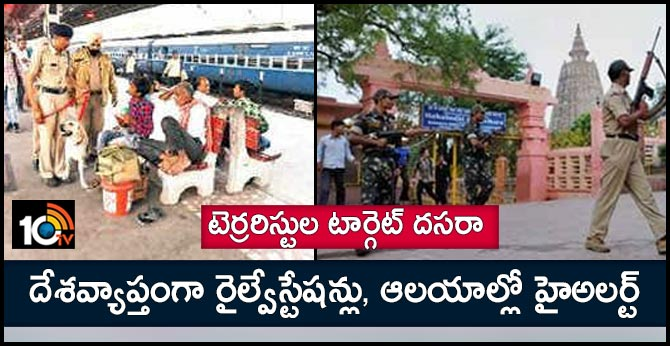 security tighten in all railway stations