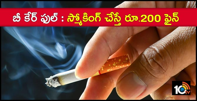 fine for smoking in public places