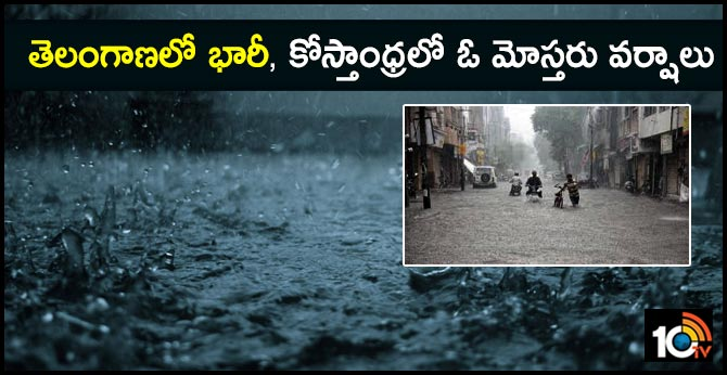 telangana and andhra too see rains in the next 24 hours