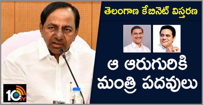 telangana cabinet expansion, six ministers