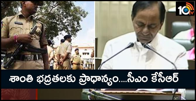 ts govt give priority on law and order