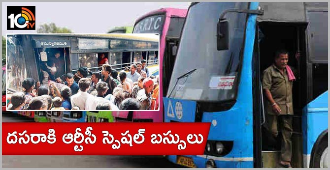 tsrtc to operate 4,993 extra busses for dasara