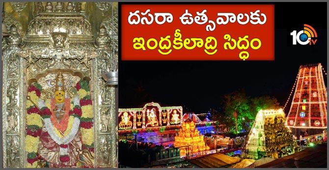 vijayawada Indrakeeladri Temple Getting Ready for Dasara Festival