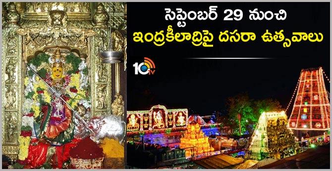 vijayawada durga temple dasara navaratri festival to commence from Sept 29