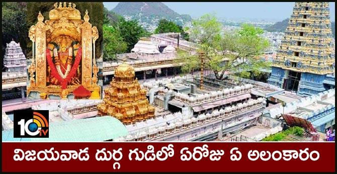dasara alankaralu 2019 at vijayawada indrakiladri