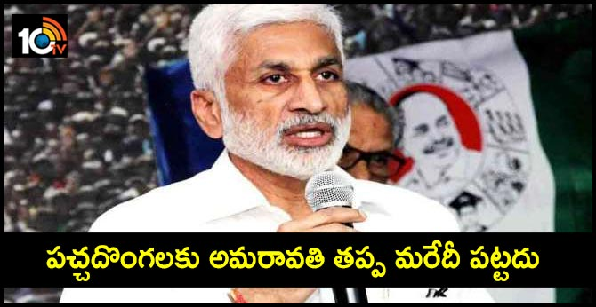 ycp mp Vijayasai Reddy comments on TDP leaders