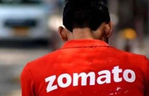 Zomato lays off 541 employees