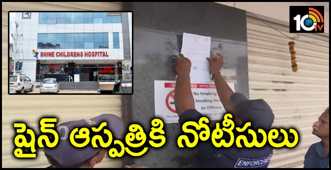 GHMC Enforcement Officers Notice to Shine Hospital
