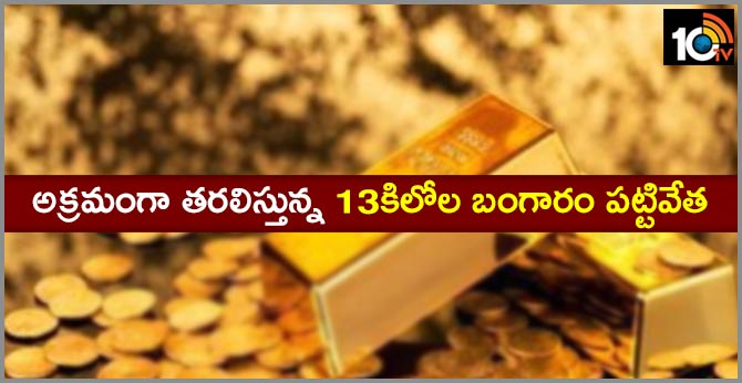 13kilos gold seized by dri officers