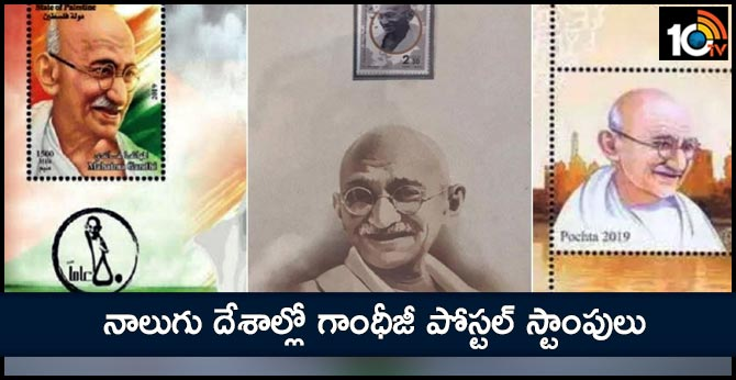 The stamps were issued to honour Gandhi's legacy on his 150th birth anniversary