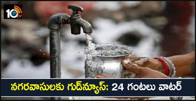 24 Hour Water Supply in Hyderabad