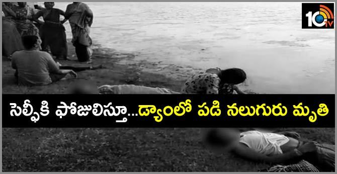 4MEMBERS OF TN FAMILY DROWN WHILE POSING FOR SELFIE AT PAMBARU DAM