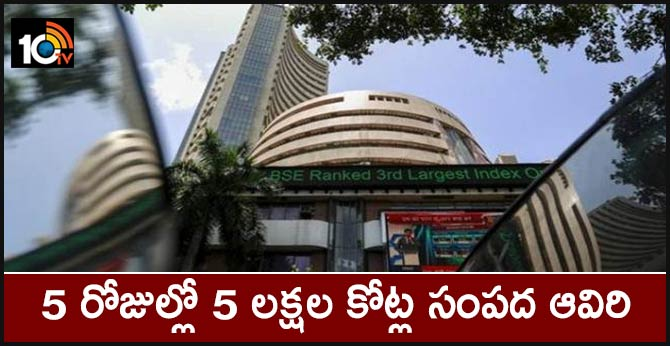 5 lakh crore loss in 5 days