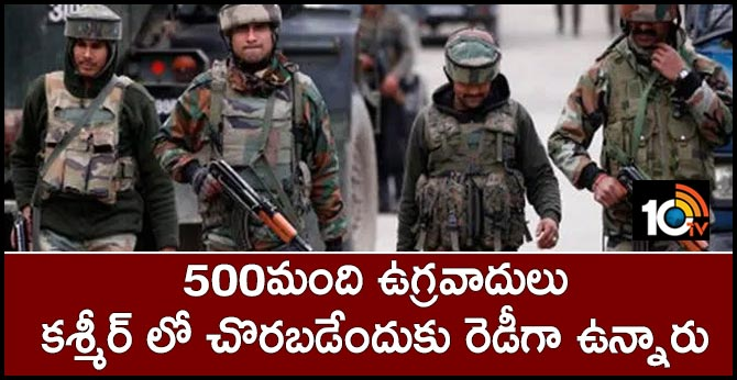 """500 Terrorists In PoK Waiting To Enter J&K"""", Says Top Army Officer"""