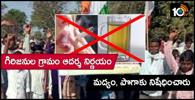 Alcohol and tobacco are banned in the Gujarat tribal village