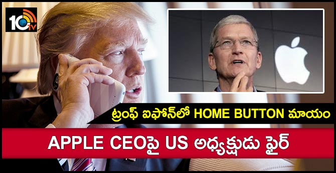 Donald Trump berates Apple CEO Tim Cook for removing the iPhone home button