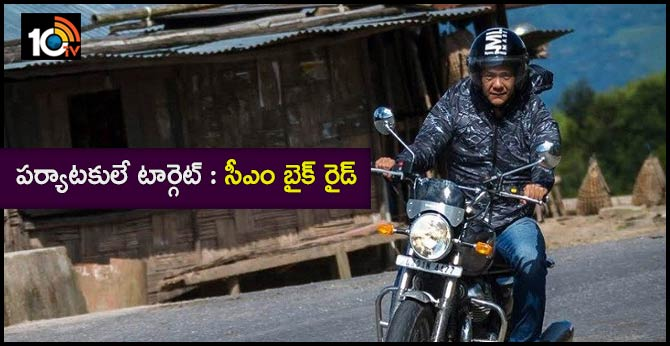 Arunachal Pradesh CM Pemakhandu Bike Ride