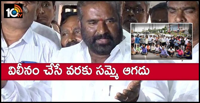 The strike does not stop until the rtc merger in govt says Aswatthamareddy