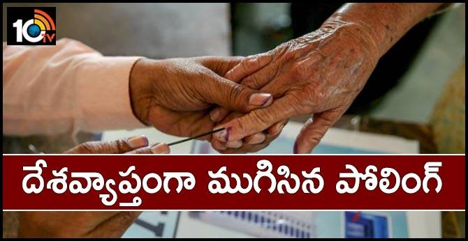 At 5pm, Maharashtra's Voter Turnout Stands at 44%, Haryana's at 52%