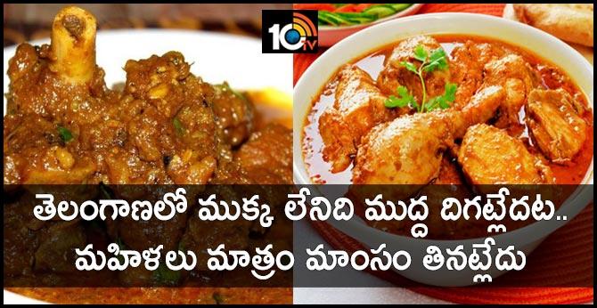 At 99%, Telangana has maximum non-vegetarians in the country