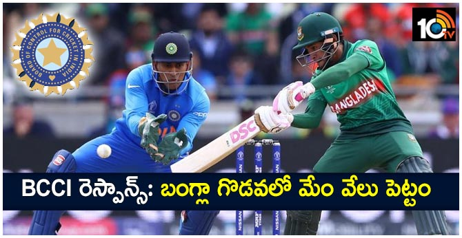 BCCI reacts after Bangladesh cricketers go on strike ahead of India tour