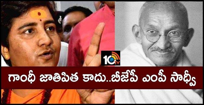 BJP MP Sadhvi Pragya calls Mahatma Gandhi son of the nation