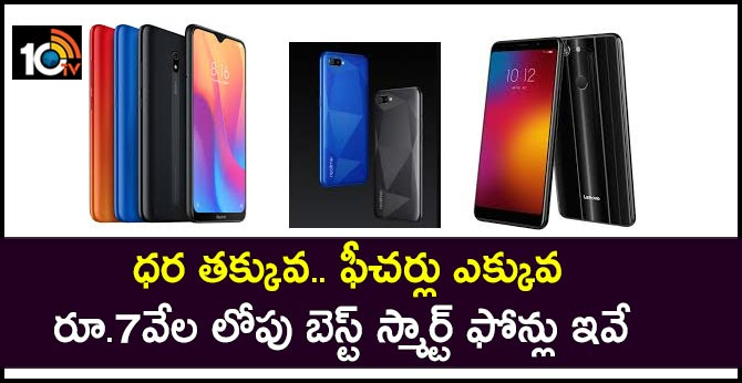 Best Mobile Phones Under 7000 in October 2019 Edition