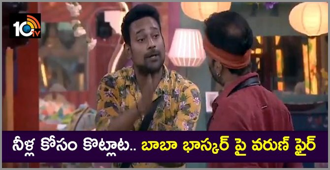 Big Boss 3 Telugu 'Battle Of The Battalion' Fight