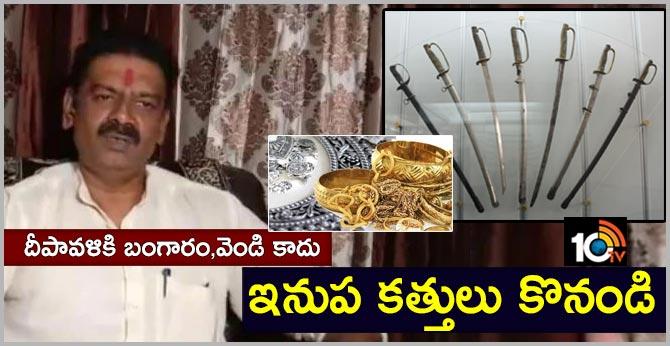 Buy swords, not utensils this Dhanteras, says UP BJP leader in Deoband ahead of Ayodhya verdict