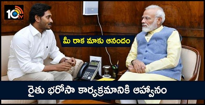 CM Jagan Delhi Tour Meets Prime Minister Narendra Modi
