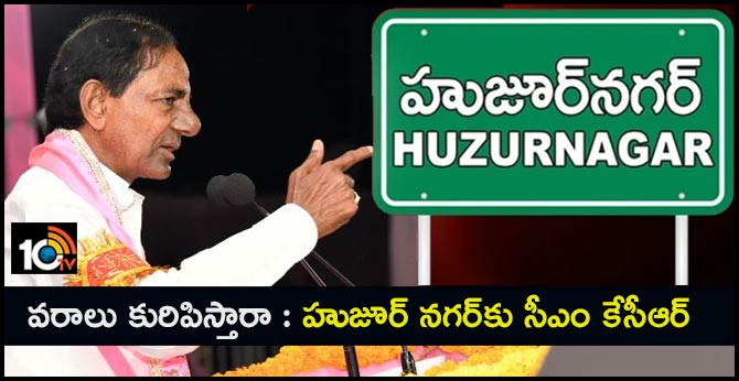 CM KCR Campaign In Huzurnagar On 2019, October 17