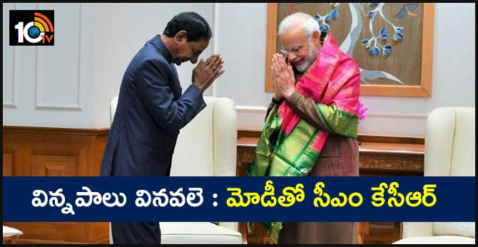 CM KCR Meets Prime Minister Modi