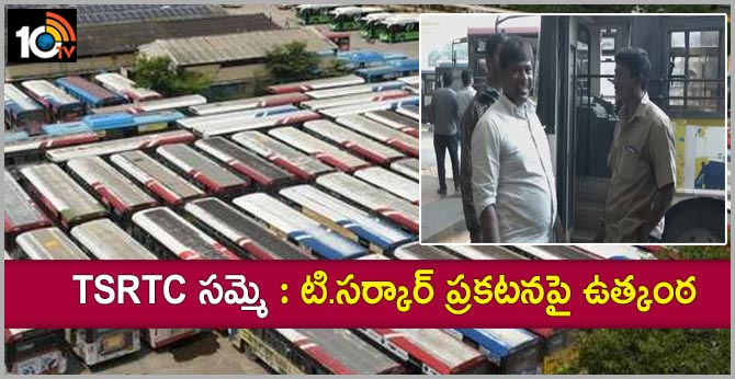 CM KCR's High Level Review Meeting Continues Over TSRTC Strike