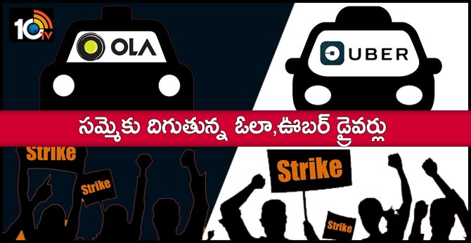 Cab drivers to go on indefinite strike from Oct 19  htt