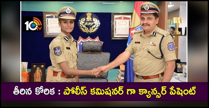 17-year old Cancer patient becomes Rachakonda Police Commissioner for a day