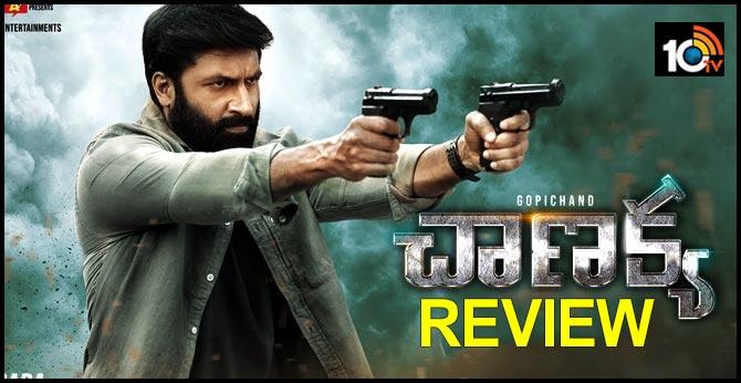 Chanakya - Movie Review