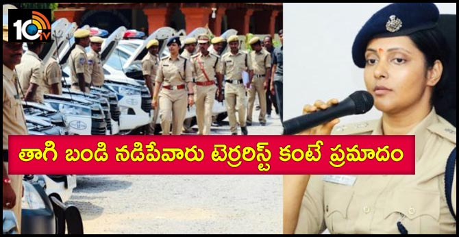 Chandana Deepti IPS Comments on drunk and drive
