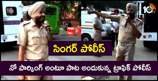 Chandigarh cop sings his rendition of Bolo Ta Ra Ra to control traffic