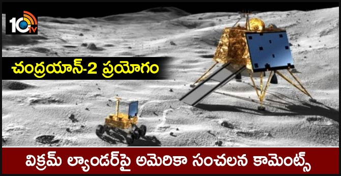 Chandrayaan-2: Not a lot US or Nasa can do, says American official on Vikram lander