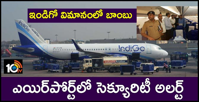 Chennai-bound IndiGo flight halted after passenger says there's bomb on plane
